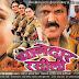 Thanedar Rasili (2015) Bhojpuri Movie HD Trailer