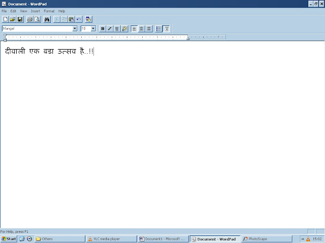 ... Software - Type Hindi Offline easily for Free ~ How To Type Hindi