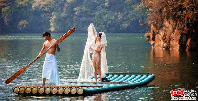couples naked wedding photos cause controversy