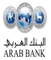 التقديم لوظائف البنك العربى