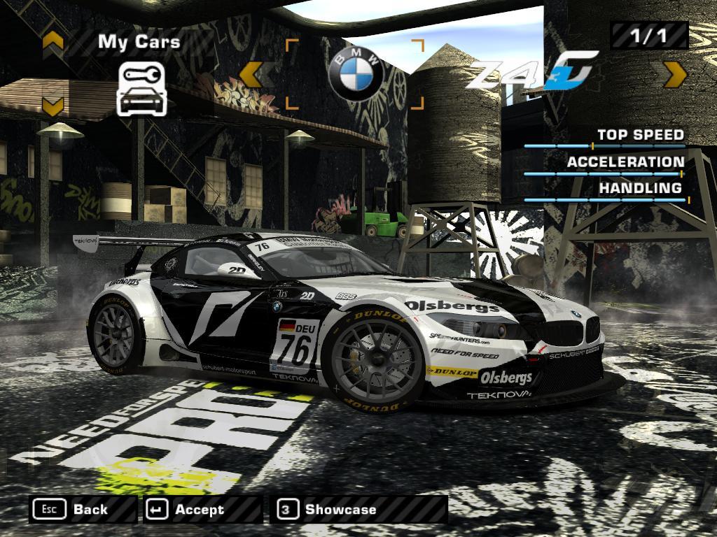 Картинки Need For Speed Most Wanted на рабочий стол