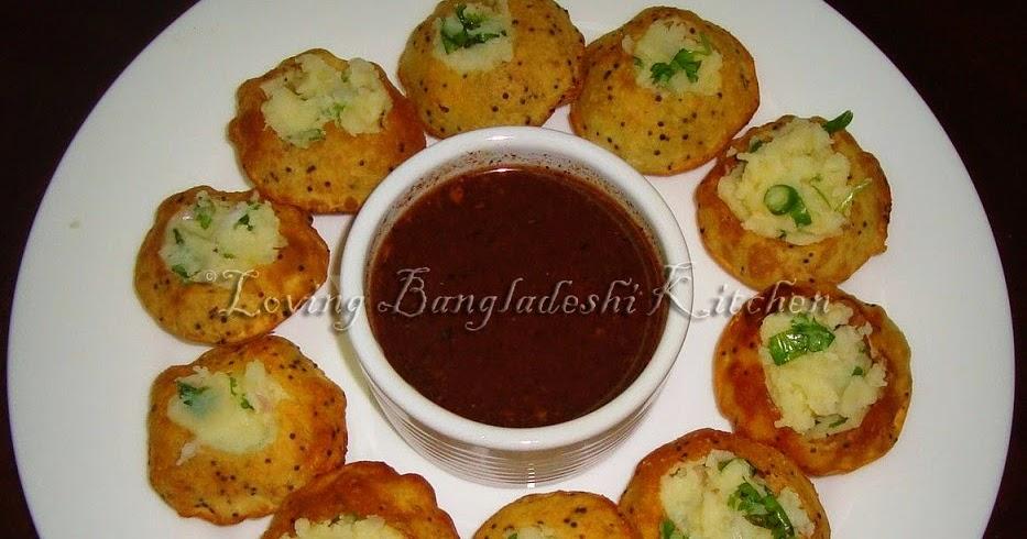Loving Bangladeshi Kitchen রান্নাঘর Fuska ফুসকা
