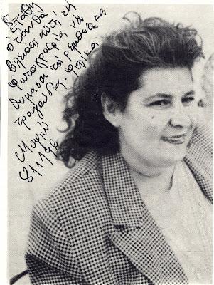 Μαριώ  η  ρεμπέτισσα  από  την  Θεσσαλονίκη