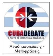 CUBADEBATE gr