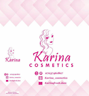 Karina Cosmetics