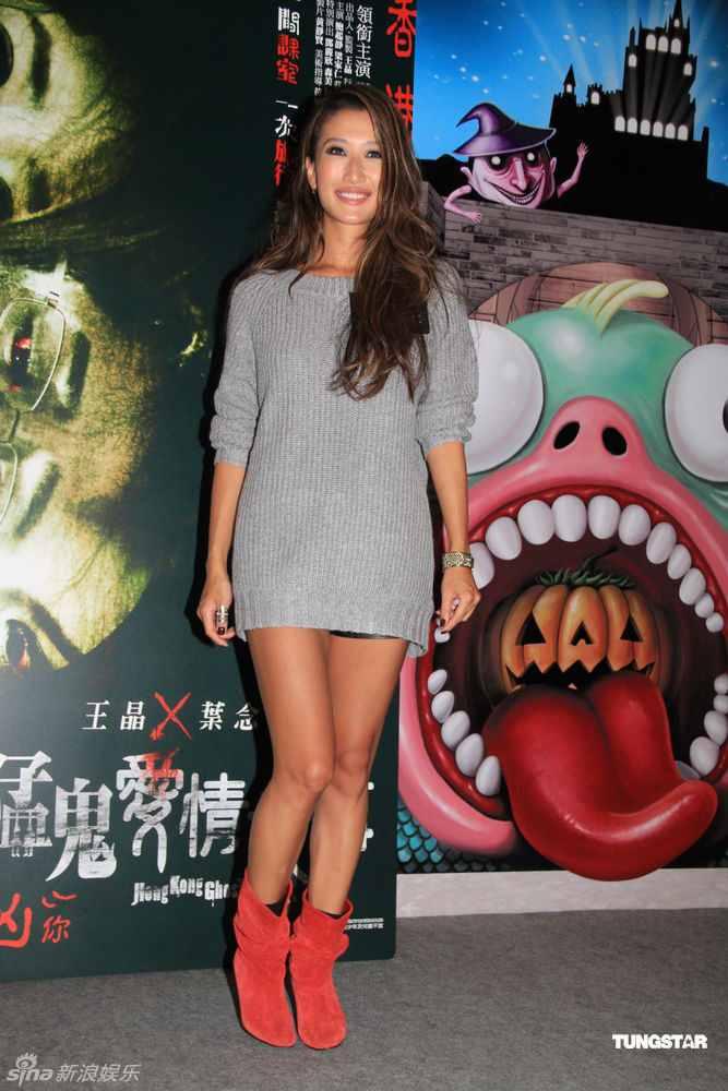 Hong Kong Ghost Stories 2011