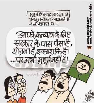 jaylalita cartoon, cartoons on politics, indian political cartoon
