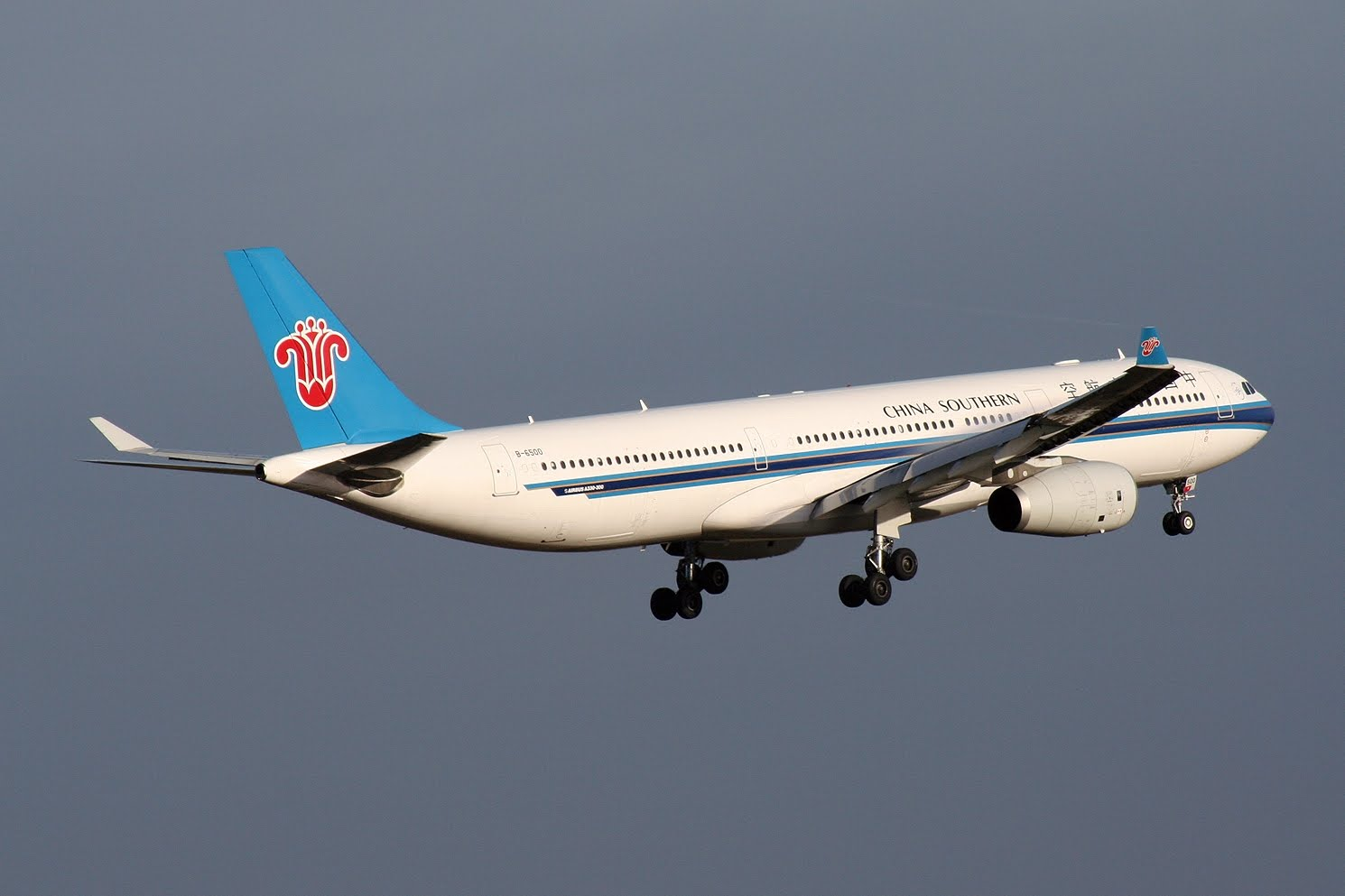 Download this China Southern Airlines Schedule Follows picture