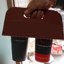 Braventia profesionales del dise o y la comunicaci n caf for Cafe para llevar