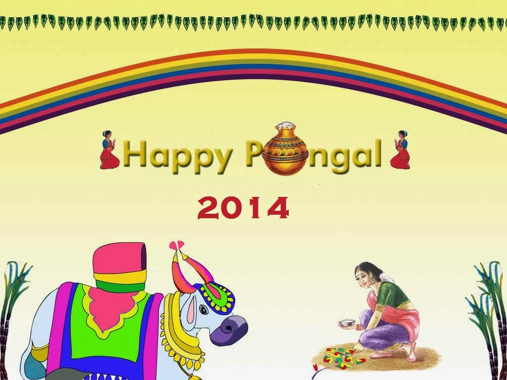 Thai Pongal Wishes Images In English 2016
