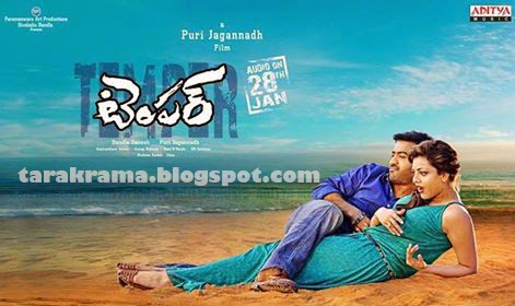 Temper Songs Lyrics