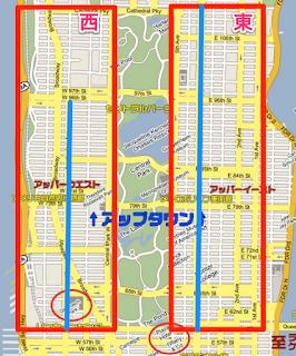 NYのセントラルパーク周辺の地図