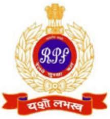 RPF Constable Recruitment Application Form 2013