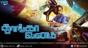 Shooting of Thoongavanam is in final stages
