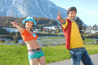 yamudiki mogudu Movie Stills