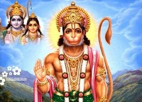 Hanuman, Ráma és Szíta