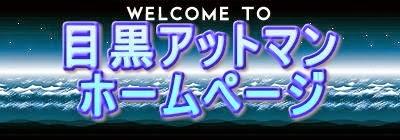 http://www.benriya-meguro.com/