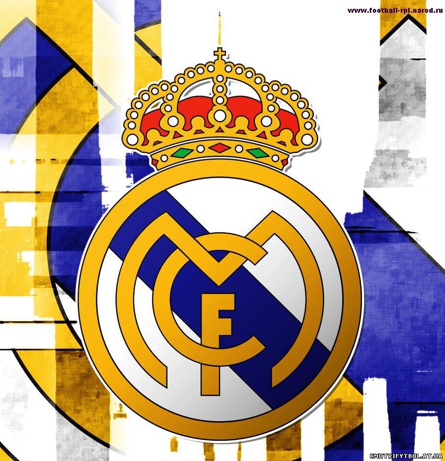 Обзор Спорта: Реал Мадрид.