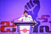 Janasena Vizag Youth Meet Photos-thumbnail-18