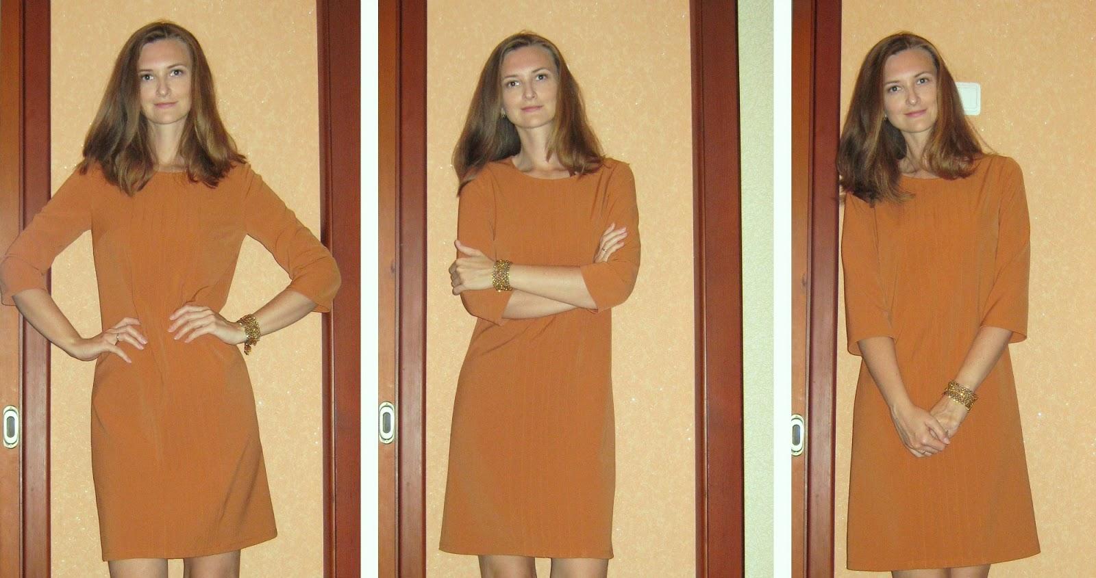 Совет 1: Какое платье можно сшить из плотной ткани
