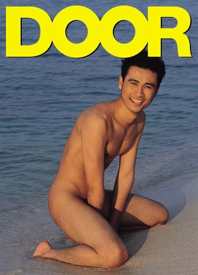 Door+7 001 Thai   Door Magazine   Hot Asian Cock!
