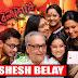 SHESH BELAY LYRICS - Bela Seshe | Rupankar Bagchi, Somlata Acharyya Chowdhury