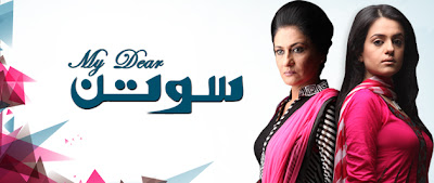 watch all episodes of ARY digital drama my dear sotan