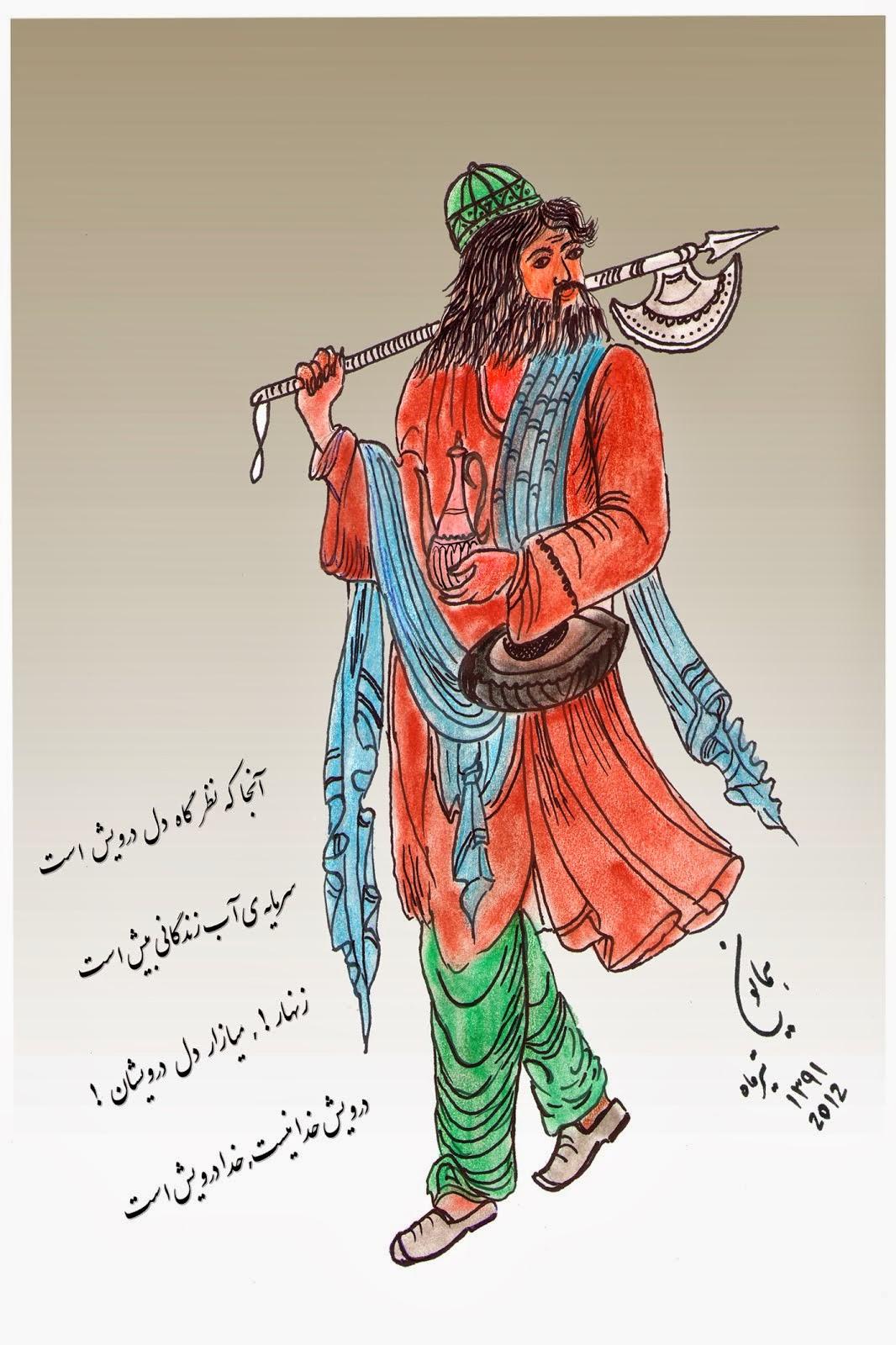 نگاره ای از همایون