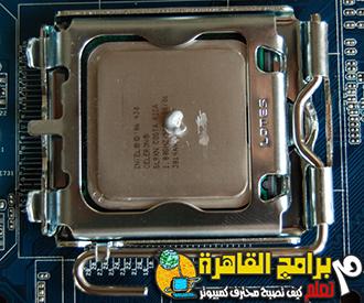 How To Fix Common Hardware PC Problems Yourself أسباب بطئ وتهنيج جهاز الكمبيوتر وحلها (الجزء الاول)