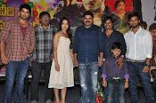 Veeri veeri Gummadi Pandu trailer launch-thumbnail-7