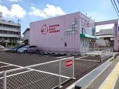 駐車場完備・山陽電車 飾磨駅から徒歩5分