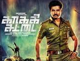 MP3 – Kakki Sattai (2015) Tamil Audio Download