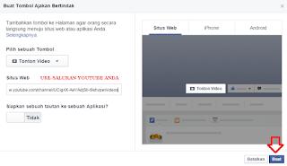 Cara Praktis Mengintegrasikan Youtube dengan FansPage Facebook