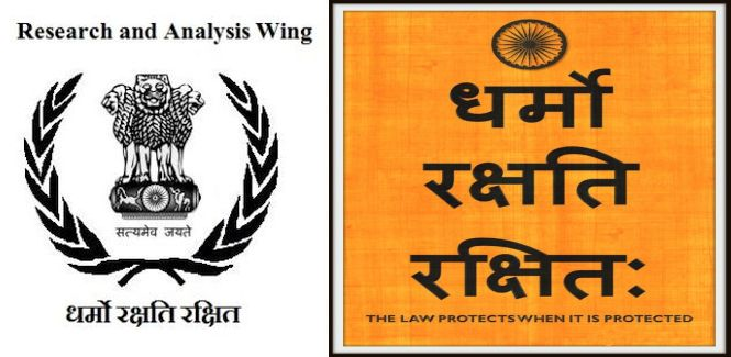 Facts About The IndiaS Research And Analysis Wing Raw That Are