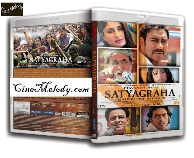 Satyagraha  Hindi Mp3 Songs Free  Download  2013