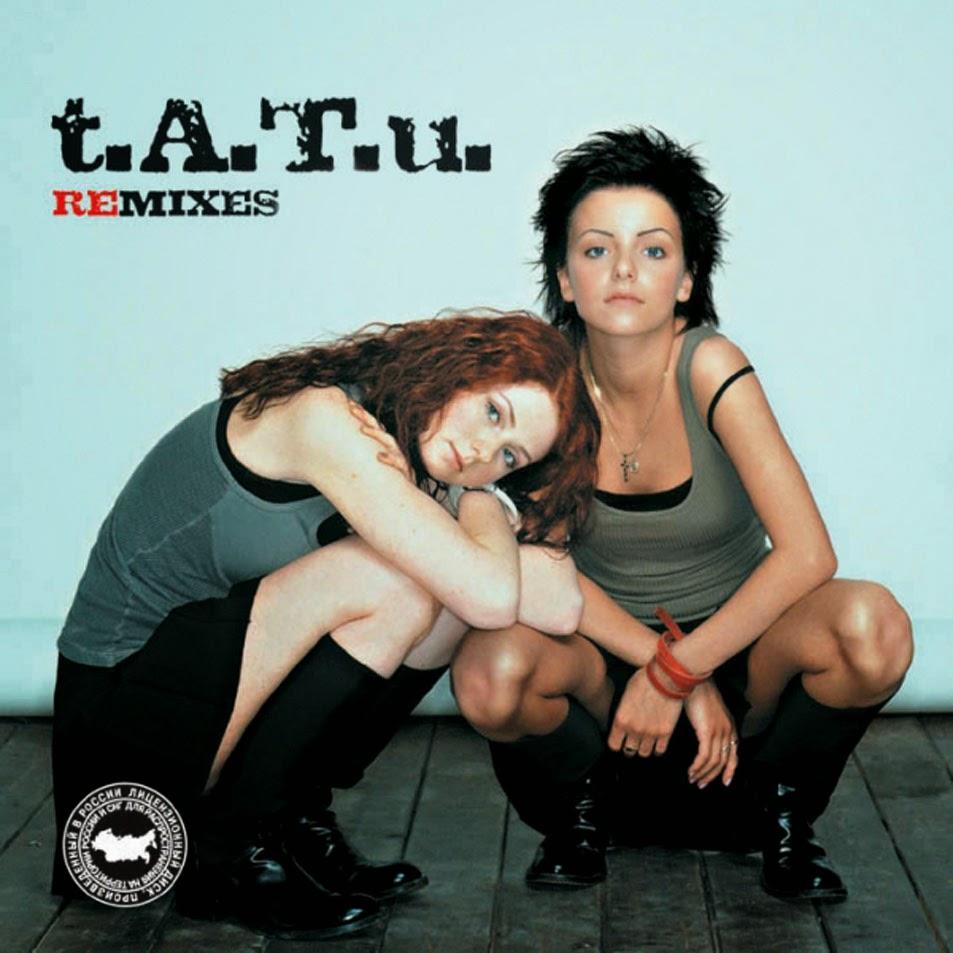 скачать музыку группы тату - Группа ТАТУ Музыка Spaces ru