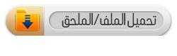 واجهة html  إحترافىية للشركات خدمات الويب المختلفة