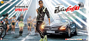 Race Gurram Movie HQ Wallpapers-thumbnail-7