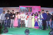 Nenu Naa Friends Audio release function-thumbnail-12