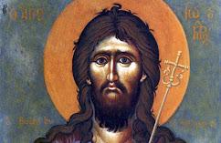 Емисија: О Светом Јовану Крститељу Господњем