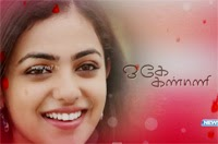 Actress Nithya Menen talks about her chemistry with Actor Dulquer Salmaan