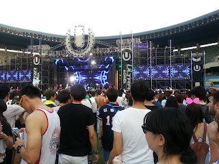 UMF crowd in Korea