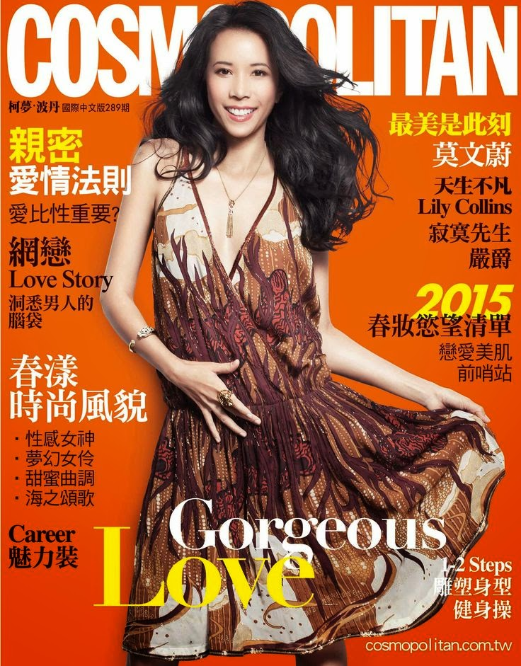 Singer, Actress: Karen Mok for Cosmopolitan Taiwan