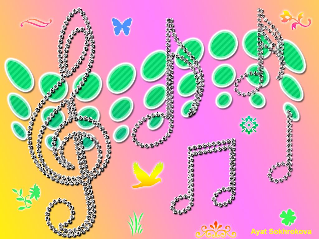 Праздник фестиваль песни