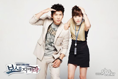 Foto ost protect the boss 81