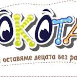 http://krokotak.com/en/