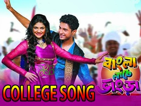 College Song, Arijit Singh