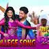 COLLEGE SONG Lyrics - Bangla Nache Bhangra | Arijit Singh