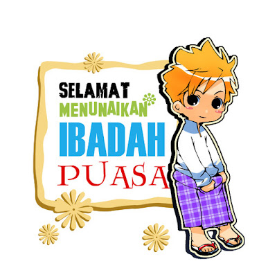 Kata Kata SMS Ramadhan 2013