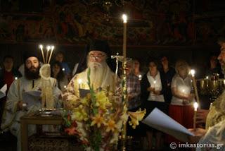 Αγρυπνία στην Κλεισούρα για την Αγία Σοφία (ΦΩΤΟ)